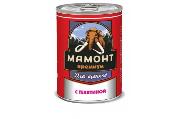 Мамонт Премиум Телятина с языком фарш для щенков, 340 г