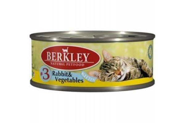 Беркли конс. д/котят 100г кролик/овощи №3