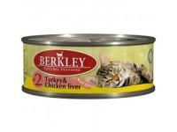 Беркли конс. д/котят 100г индейка/кур.печень №2