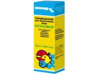 Ихтиофор, кондиционер для аквариумной воды, 50 мл