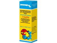 Трипафлавин-ультра, кондиционер для аквариумной воды, 50 мл