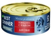 Best Dinner Мясные деликатесы Говядина с языком для собак, 100 г (банка)
