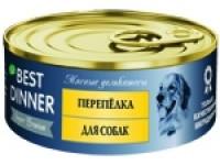 Best Dinner Мясные деликатесы Перепелка для собак, 100 г (банка)