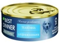 Best Dinner Мясные деликатесы Телятина для щенков и юниоров, 100 г (банка)