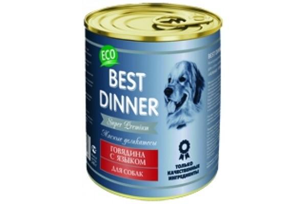 Best Dinner Мясные деликатесы Говядина с языком для собак, 340 г (банка)