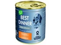 Best Dinner Мясные деликатесы Индейка для собак, 340 г (банка)