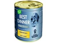 Best Dinner Мясные деликатесы Перепелка для собак, 340 г (банка)