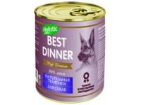 Best Dinner High Premium Натуральная телятина для собак, 340 г (банка)