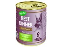 Best Dinner High Premium Натуральный ягненок для собак, 340 г (банка)