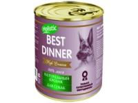 Best Dinner High Premium Натуральный кролик для собак, 340 г (банка)