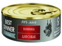 Best Dinner Exclusive Конина для собак, 100 г (банка)