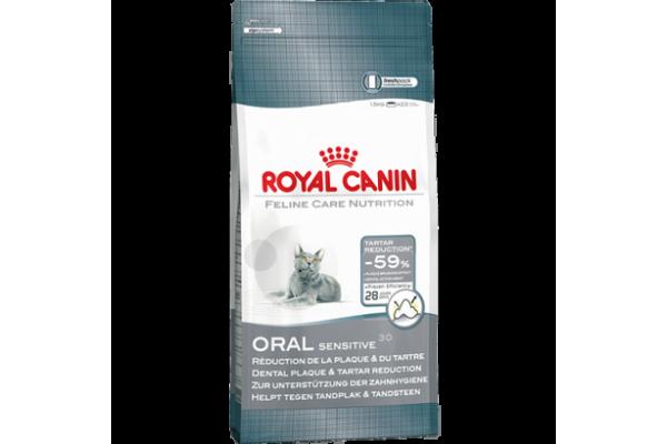 Сухой корм для кошек для профилактики образования зубного налета и зубного камня Royal Canin Oral Care, 0,4 кг