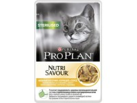 Pro Plan Sterilised Влажный корм для кастрированных котов и стерилизованных кошек с курицей (соус), 85 г