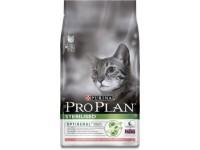 Pro Plan Sterilised Сухой корм для стерилизованных кошек с лососем, 400 г