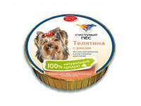 Счастливый пёс паштет для собак Телятина с рисом, 125 г