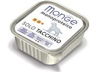 Monge Dog Monoproteico Solo монобелковый паштет для собак из индейки, 150 г