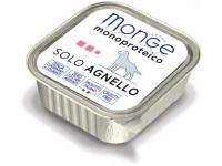 Monge Dog Monoproteico Solo монобелковый паштет для собак из ягнёнка, 150 г