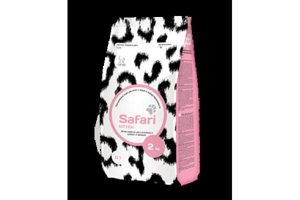 Сухой корм для котят, а также кошек в период беременности и лактации Safari for Kitten, 2 кг