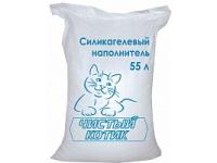 """Наполнитель силикагелевый """"Чистый котик"""" Премиум, 55 л (25 кг)"""
