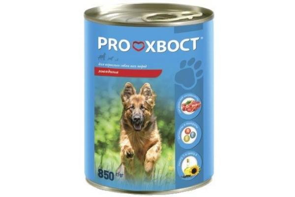 Прохвост консервы для собак с говядиной, 850 г