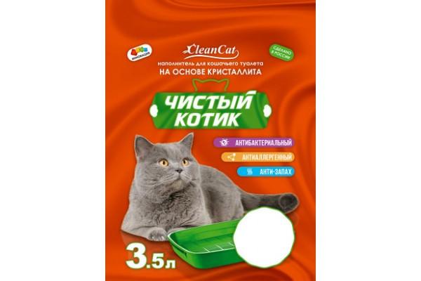 """Наполнитель на основе кристаллита """"Чистый котик"""", 3,5 л"""