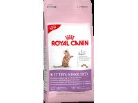 Корм для стерилизованных котят с момента операции до 12 месяцев Kitten Sterilised, 4 кг