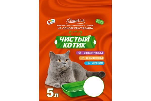 """Наполнитель на основе кристаллита """"Чистый котик"""", 5 л"""
