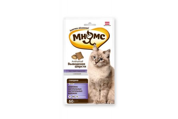 Мнямс хрустящие подушечки для кошек Выведение шерсти, 60 г