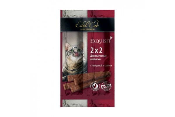 Edel Cat Колбаски-мини деликатесные с говядиной и салями, 4 шт