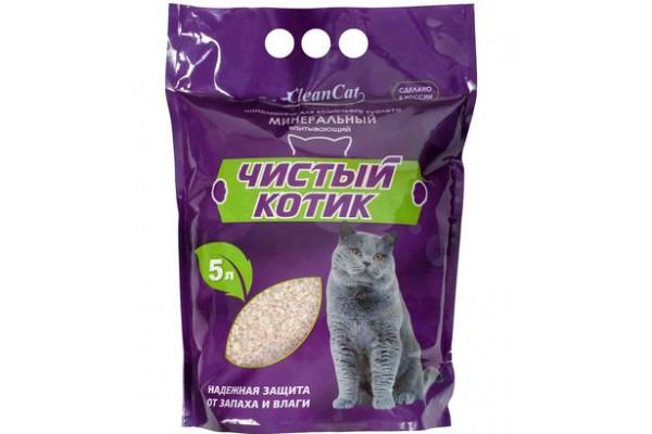 """Наполнитель минеральный впитывающий """"Чистый котик"""" Люкс, 5 л"""